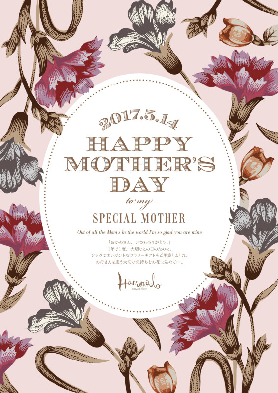 mothersday+_web