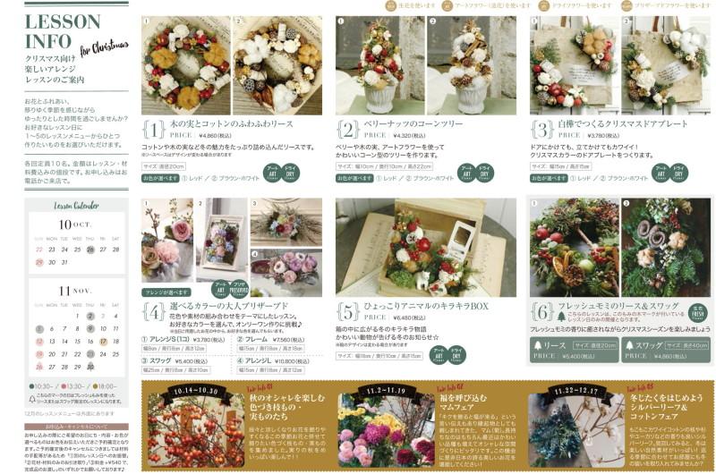 A4_mitsuori_1004++-1